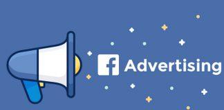 كيفية عمل اعلان ممول على الفيس بوك 2017
